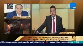 رأي عام  - مداخلة   - د. كمال الدسوقى نائب رئيس غرفة مواد البناء باتحاد الصناعات