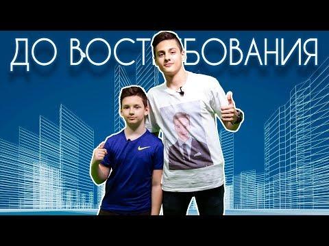 Интервью  с  боксером  Москаленко Богданом шоу Вани Бужинского до востребования!
