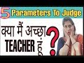 Mistakes of a teacher  Classroom management mistake teachers do at the beginning   