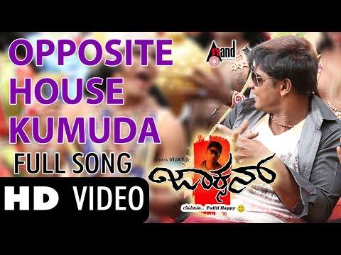 Opposite House Kumuda  