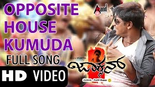 "Opposite House Kumuda | ""Jackson"" 