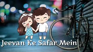 Paidal chal RAha hoon/heart touching song