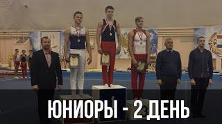 Первенство Мордовии - юниоры - 2 день