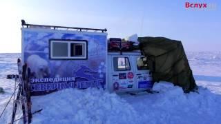 """Вслух.ru: экспедиция """"Северная земля"""""""