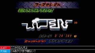 ニコ生アーカイブ用の同時配信です。 最新ニコ生放送URL→http://live.ni...