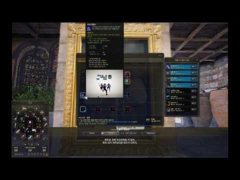 Black Desert Skill Build Ninja And New Gear