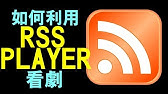How to watch TVB on your android? RSS PLAYER!! - YouTube