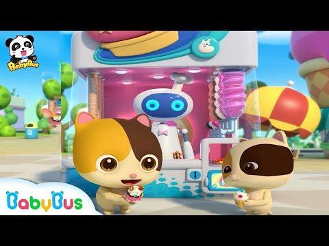 아이스크림 팔아요~!|로봇 자판기|키키묘묘 어린이동요|베이비버스 동화동요 더보기|BabyBus