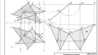 видео Начертательная геометрия