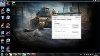 Bandicam. как записать игру(В этом видео я показываю что надо нажимать для того чтобы записать игру на вашем компьютере в программе..., 2014-02-16T01:09:50.000Z)
