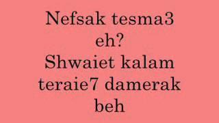 Omar diab Yhemak Fe Eh [lyrics]