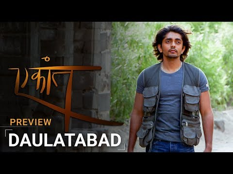 Ekaant Season 2 - Daulatabad | Akul Tripathi | Preview