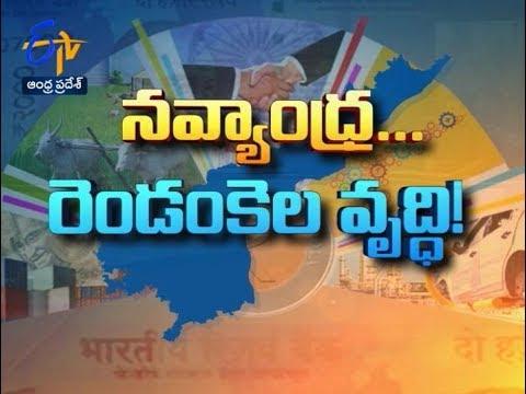 Pratidwani |8th December 2017 | Full Episode | ETV Andhra Pradesh