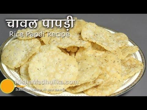 Rice  Papadi Recipe -  Rice Flour Papdi Recipe