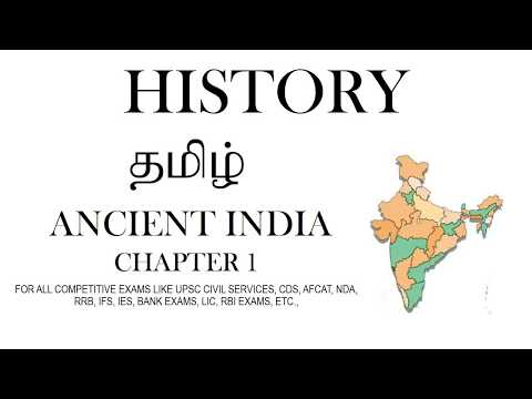 Ancient Indian history - chapter one explained in tamil