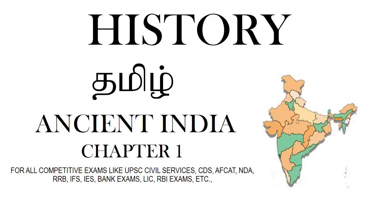 INDIAN HISTORY FOR IES EBOOK DOWNLOAD