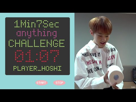 [1Min7Sec CHALLENGE] 호시의 휴지 리프팅 챌린지 (Hoshi's Toilet Paper Challenge)