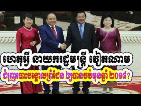 WKR World Cambodia Hot News Today , Khmer News Today , Evening 29 04 2017 , Neary Khmer
