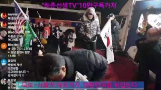 특보-서울역 태극기가  대한민국을 뒤집는다