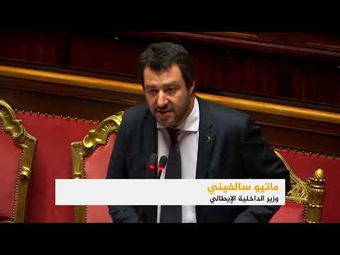 إيطاليا تعترض على تصريحات لماكرون بشأن اللاجئين  - 23:22-2018 / 6 / 13