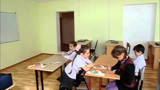 Фрагмент урока математики (1 класс)