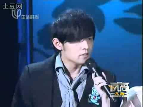 台灣藝人憲哥周杰倫SHE自稱是中國人(Taiwan artist called themselve Chinese)