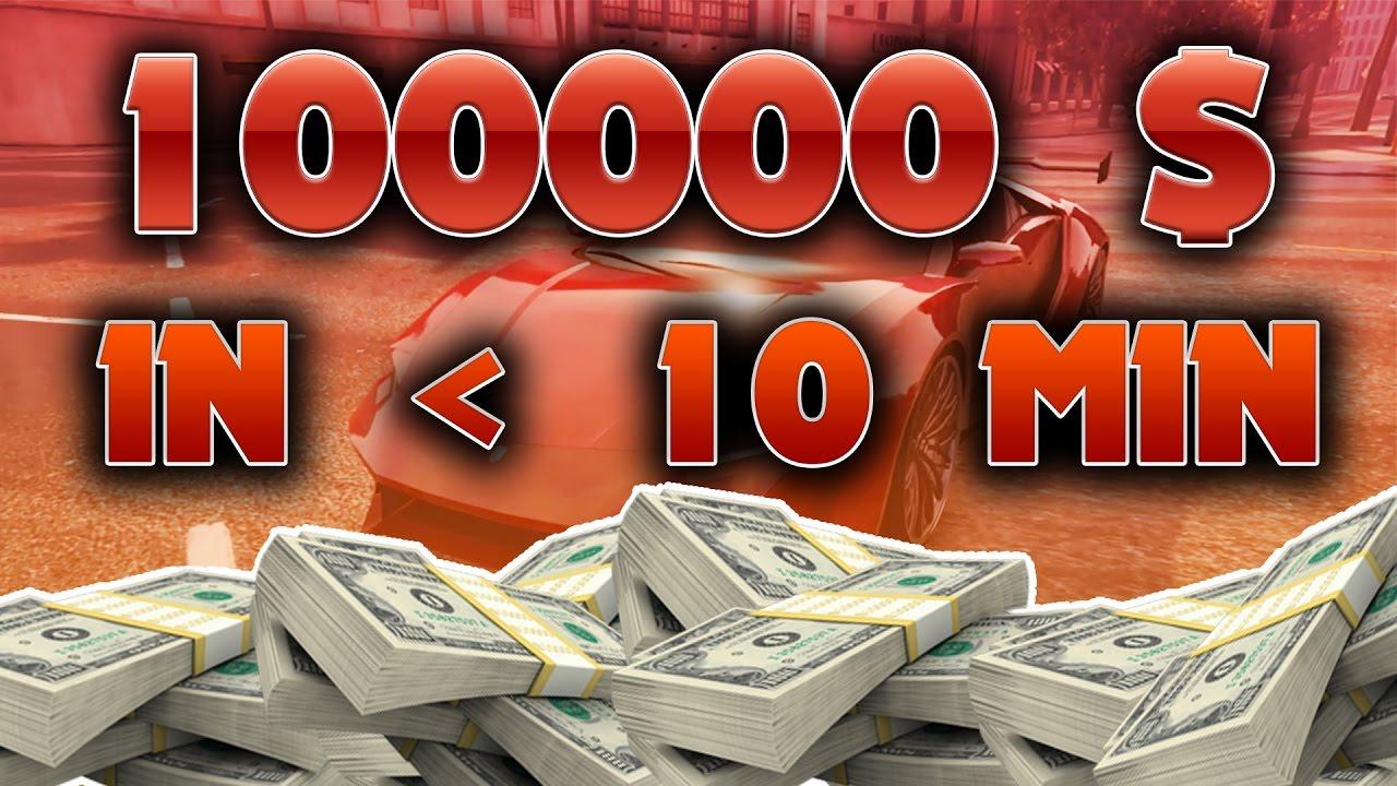 geld machen legal bts x vt essence