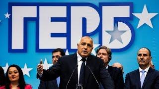 Прозападная партия ГЕРБ победила на выборах в Болгарии (новости)
