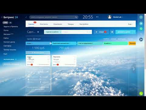 Почта России + Bitrix24 | приложение Трекер Посылок - инструкция