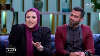 شافني في فرح واتخطبنا.. أحمد فتحي وزوجته وأولاده مع منى الشاذلي