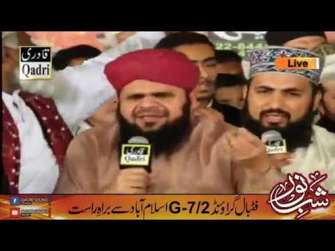 Do Jahan Me Mustafa Sa Kon Ha, Latest Naat 2018 by Tasawur Attari, Kalam: Asif Qadri, Wah Cantt