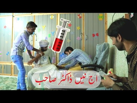 Aj Nai Doctor Sahab New Funny Video By AD Plus