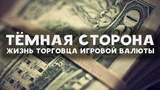 Lineage 2 - заработок реальных денег играя