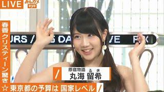 Abema TV 『こちらみんカメ編集部』 □放送日:7月23日(土) □放送チャ...