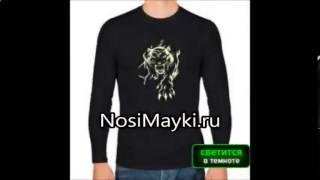 купить футболки для печати в краснодаре(http://nosimayki.ru/ - интернет магазин футболок, приглашает Вас за покупками. У нас Вы можете заказать футболку с..., 2017-01-08T11:25:00.000Z)