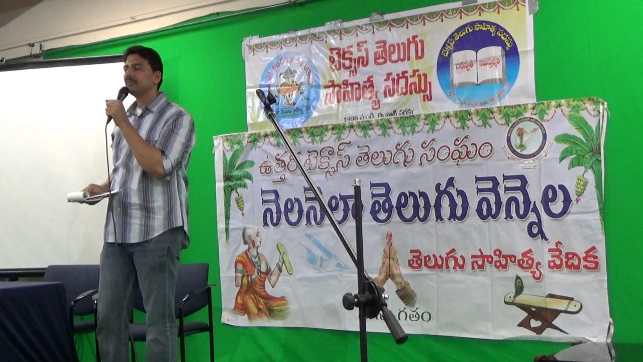 TANTEX - NNTV 116th - 38th TX Sahitya Vedika - Chandrahas Maddukuri - Rajaneegandha Part 2