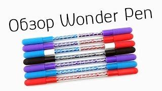 Обзор фирменной ручки для Pen Spinning  - [PSerHome] Wonder Pen
