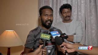 Vetrimaaran reacts to 'Visaranai' being nominated for Oscars | News7 Tamil