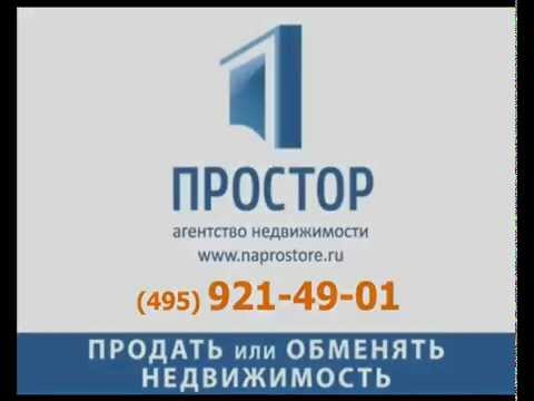 Новостройки Москвы на карте Москвы с ценами