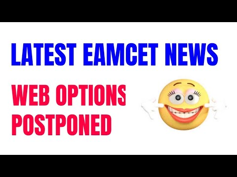 #Latest EAMCET Update