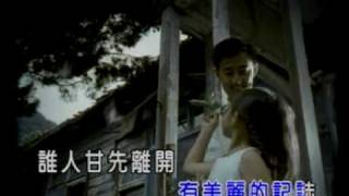 Download lagu 一生只有你 MP3