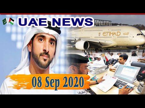 08-Sep | Gulf news | UAE news | Dubai | UAE | Weather | Duba