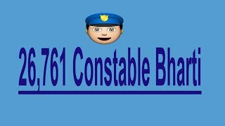 UP Police भर्ती परीक्षा 2018  UP Police Vacancy 26,761 Constable Bharti 2018 in Hindi