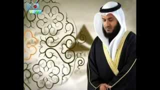 Surat Maryam, high quality, reading the influential Sheikh Mishary Rashid