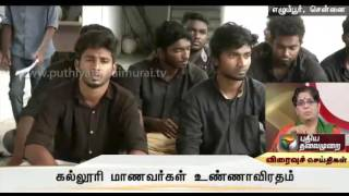 College students stage hunger strike over Cauvery issue in Chennai