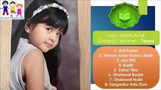 Lagu Anak Islami - Ketupat Lebaran oleh Tasya.