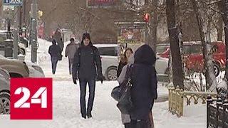 """""""Погода 24"""": грядет похолодание - Россия 24"""
