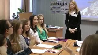 Баскевич Ирина  НТП Научно-технический прогресс