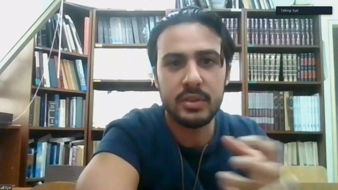Eyal Allouche, meilleur espoir masculin - AL Habama#52