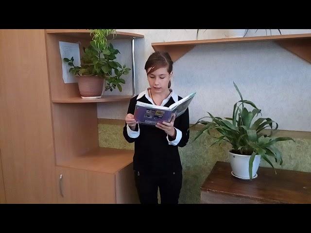 Изображение предпросмотра прочтения – АлександраГолик читает отрывок изпроизведения «Отрывок из рассказа Муму» И.С.Тургенева
